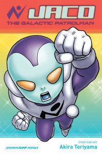 jaco the galactic patrolman toriyama